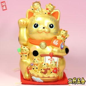 開業祝いのプレゼント:金色七福招き猫