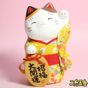 花以外の開店祝いの贈り物:ちりめん招き猫