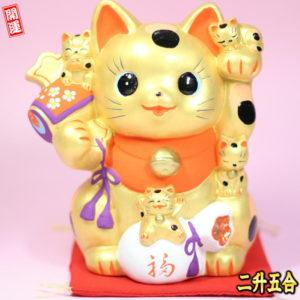 花以外の開店祝いの贈り物:金色猫づくし招き猫