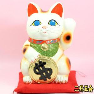 花以外の開店祝いの贈り物:ドル招き猫